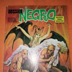 Tebeos: DOSSIER NEGRO. Nº 66. IBERO MUNDIAL EDICIONES. 1976 .. Lote 229512595
