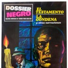 Giornalini: DOSSIER NEGRO Nº 10 - IBERO MUNDIAL -1969 - EL TESTAMENTO, LA CONDENA Y OTRAS NARRACIONES CASI NUEVO. Lote 235828095