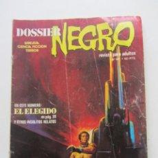 BDs: DOSSIER NEGRO - N°141 - RELATOS GRAFICOS DE TERROR IBERO MUNDIAL DE EDICIONES ARX55. Lote 238645650