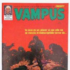 Giornalini: VAMPUS Nº 28 - RELATOS GRÁFICOS TERROR Y SUSPENSE - IBERO MUNDIAL - 1973 - SIN POSTER - MUY BUENO. Lote 242853345