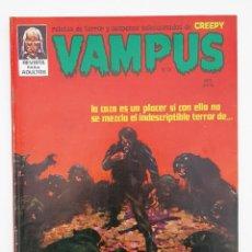 Tebeos: VAMPUS Nº 28 - RELATOS GRÁFICOS TERROR Y SUSPENSE - IBERO MUNDIAL - 1973 - POSTER. Lote 254079250
