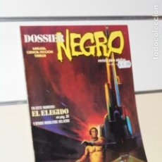 BDs: DOSSIER NEGRO Nº 141 - IBERO MUNDIAL. Lote 243610825
