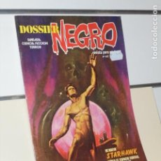 BDs: DOSSIER NEGRO Nº 142 - IBERO MUNDIAL. Lote 243610920