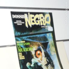 BDs: DOSSIER NEGRO Nº 145 - IBERO MUNDIAL. Lote 243611780