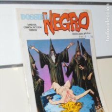 BDs: DOSSIER NEGRO Nº 147 - IBERO MUNDIAL. Lote 243612105