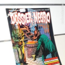 BDs: DOSSIER NEGRO Nº 153 - IBERO MUNDIAL. Lote 243613020