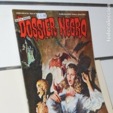 BDs: DOSSIER NEGRO Nº 154 - IBERO MUNDIAL. Lote 243613105