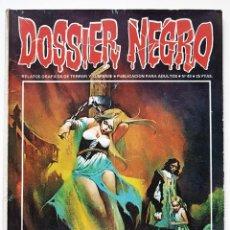 Livros de Banda Desenhada: DOSSIER NEGRO Nº 43 RELATOS GRAFICOS DE TERROR Y SUSPENSE IBERO MUNDIAL DE EDICIONES 1972. Lote 243668005