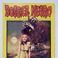 Livros de Banda Desenhada: DOSSIER NEGRO Nº 42 RELATOS GRAFICOS DE TERROR Y SUSPENSE IBERO MUNDIAL DE EDICIONES 1972. Lote 243685485