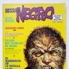 Livros de Banda Desenhada: DOSSIER NEGRO Nº 71 RELATOS GRAFICOS DE TERROR Y SUSPENSE IBERO MUNDIAL DE EDICIONES 1975. Lote 243686710