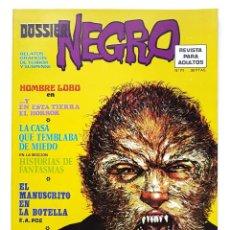 BDs: DOSSIER NEGRO Nº 71 RELATOS GRAFICOS DE TERROR Y SUSPENSE IBERO MUNDIAL DE EDICIONES 1975. Lote 243686735