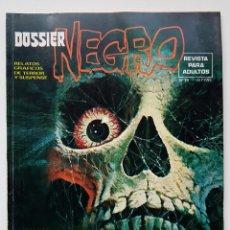 Livros de Banda Desenhada: DOSSIER NEGRO Nº 73 RELATOS GRAFICOS DE TERROR Y SUSPENSE IBERO MUNDIAL DE EDICIONES 1975. Lote 243686855