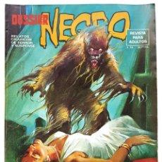 BDs: DOSSIER NEGRO Nº 79 RELATOS GRAFICOS DE TERROR Y SUSPENSE IBERO MUNDIAL DE EDICIONES 1975. Lote 243687700