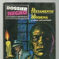 Tebeos: DOSSIER NEGRO 10, 1969, IBERO MUNDIAL DE EDICIONES, MUY BUEN ESTADO. Lote 245533180