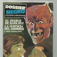 Tebeos: DOSSIER NEGRO 8, 1969, IBERO MUNDIAL DE EDICIONES, MUY BUEN ESTADO. Lote 245533360