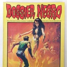 Livros de Banda Desenhada: DOSSIER NEGRO Nº 44 RELATOS GRAFICOS DE TERROR Y SUSPENSE IBERO MUNDIAL DE EDICIONES 1972. Lote 251534610