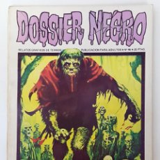 BDs: DOSSIER NEGRO Nº 46 RELATOS GRAFICOS TERROR Y SUSPENSE IBERO MUNDIAL EDICIONES 1973. Lote 251539800