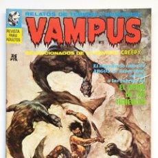Livros de Banda Desenhada: VAMPUS Nº 5 - RELATOS GRAFICOS DE TERROR Y SUSPENSE - IBERO MUNDIAL 1972 BUEN ESTADO. Lote 252190380