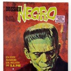 Livros de Banda Desenhada: DOSSIER NEGRO Nº 69 RELATOS GRAFICOS TERROR Y SUSPENSE IBERO MUNDIAL EDICIONES 1975. Lote 254484135