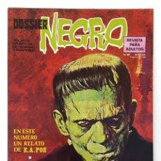 BDs: DOSSIER NEGRO Nº 69 RELATOS GRAFICOS TERROR Y SUSPENSE IBERO MUNDIAL EDICIONES 1975 EXCELENTE. Lote 254597520