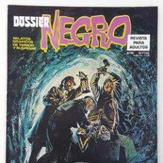 Giornalini: DOSSIER NEGRO Nº 68 RELATOS GRAFICOS TERROR Y SUSPENSE IBERO MUNDIAL EDICIONES 1975. Lote 254624365