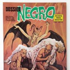 Livros de Banda Desenhada: DOSSIER NEGRO Nº 66 RELATOS GRAFICOS TERROR Y SUSPENSE IBERO MUNDIAL EDICIONES 1974 EXCELENTE. Lote 247000785