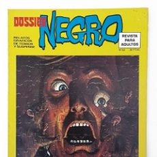 Tebeos: DOSSIER NEGRO Nº 63 RELATOS GRAFICOS TERROR SUSPENSE IBERO MUNDIAL EDICIONES 1974. Lote 257320365