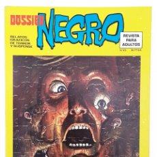 Tebeos: DOSSIER NEGRO Nº 63 RELATOS GRAFICOS TERROR SUSPENSE IBERO MUNDIAL EDICIONES 1974. Lote 257320465