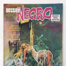 Tebeos: DOSSIER NEGRO Nº 65 RELATOS GRAFICOS TERROR SUSPENSE IBERO MUNDIAL EDICIONES 1974. Lote 257325290