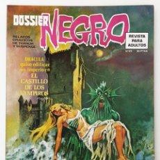 Tebeos: DOSSIER NEGRO Nº 65 RELATOS GRAFICOS TERROR SUSPENSE IBERO MUNDIAL EDICIONES 1974. Lote 257325350