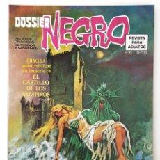 Tebeos: DOSSIER NEGRO Nº 65 RELATOS GRAFICOS TERROR SUSPENSE IBERO MUNDIAL EDICIONES 1974. Lote 257325385