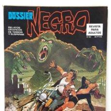 Tebeos: DOSSIER NEGRO Nº 62 RELATOS GRAFICOS TERROR SUSPENSE IBERO MUNDIAL EDICIONES 1974. Lote 257327295