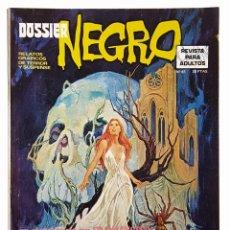 Giornalini: DOSSIER NEGRO Nº 61 RELATOS GRAFICOS TERROR SUSPENSE IBERO MUNDIAL EDICIONES 1974. Lote 257475685