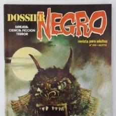 Tebeos: DOSSIER NEGRO Nº 126 RELATOS GRAFICOS TERROR SUSPENSE IBERO MUNDIAL EDICIONES 1979. Lote 257483880