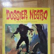 Tebeos: DOSSIER NEGRO Nº 25. RELATOS GRAFICOS DE TERROR Y SUSPENSE IBERO MUNDIAL DE EDICIONES 1971. Lote 258128765