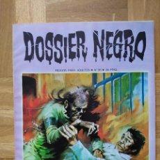Tebeos: COMIC DOSSIER NEGRO Nº 30 RELATOS GRAFICOS DE TERROR Y SUSPENSE IBERO MUNDIAL DE EDICIONES 1971. Lote 259989060