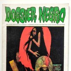 Livros de Banda Desenhada: DOSSIER NEGRO Nº 40 RELATOS GRAFICOS DE TERROR Y SUSPENSE IBERO MUNDIAL DE EDICIONES 1972. Lote 260090780