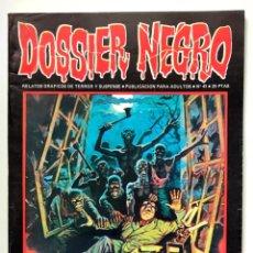 Livros de Banda Desenhada: DOSSIER NEGRO Nº 41 RELATOS GRAFICOS DE TERROR Y SUSPENSE IBERO MUNDIAL DE EDICIONES 1972. Lote 260091260