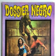 BDs: DOSSIER NEGRO Nº 48 RELATOS GRAFICOS DE TERROR Y SUSPENSE IBERO MUNDIAL EDICIONES 1973. Lote 261806865