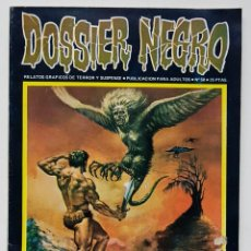 BDs: DOSSIER NEGRO Nº 50 RELATOS GRAFICOS DE TERROR Y SUSPENSE IBERO MUNDIAL EDICIONES 1973. Lote 261812580