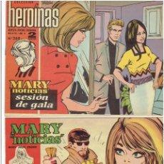 Tebeos: ARCHIVO * MARY NOTICIAS * IBEROMUNDIAL DE EDICIONES * 1960 LOTE DE Nº 32, 268, *. Lote 263048665
