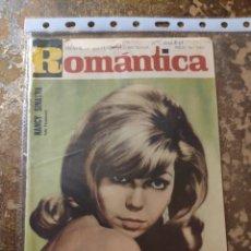 Tebeos: REVISTA JUVENIL FEMENINA ROMANTICA N° 251 (IBERO MUNDIAL DE EDICIONES). Lote 269010034