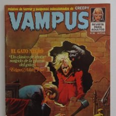 Tebeos: VAMPUS (Nº36) INCLUYE POSTER. Lote 269219123