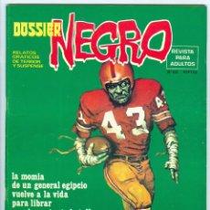 Livros de Banda Desenhada: IBERO MUNDIAL. DOSSIER NEGRO. 109.. Lote 271227628