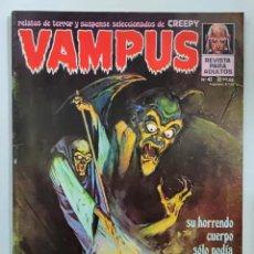 Giornalini: VAMPUS Nº 42 - RELATOS GRÁFICOS DE TERROR Y SUSPENSE - IBERO MUNDIAL - 1975 POSTER. Lote 240719690