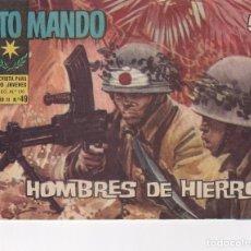 Livros de Banda Desenhada: ALTO MANDO : NUMERO 49 HOMBRES DE HIERRO, EDITORIAL IBERO MUNDIAL DE EDICIONES. Lote 276241318