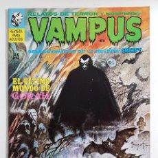Tebeos: VAMPUS Nº 6 - RELATOS DE TERROR Y SUSPENSE - IBEROMUNDIAL - 1972 - EXCELENTE. Lote 278945708