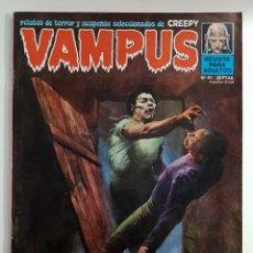 Tebeos: VAMPUS Nº 41 - RELATOS DE TERROR Y SUSPENSE - IBEROMUNDIAL - 1975 - POSTER. Lote 278955053