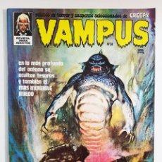 Tebeos: VAMPUS Nº 24 - RELATOS GRÁFICOS TERROR Y SUSPENSE - IBERO MUNDIAL - 1973 - POSTER - PERFECTO. Lote 278964908