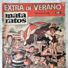 Tebeos: MATA RATOS - EXTRA DE VERANO - AÑO II - ÉPOCA I - IBERO MUNDIAL 1966. Lote 285498538